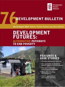 Dev Bulletin front page